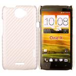 Corbon Cover HTC ONE X (Hvid)