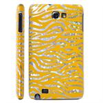 Galaxy Note Zebra cover (Gul)