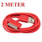 2 Meter iPod/iPhone Kabel (R�d)