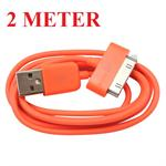 2 Meter iPod/iPhone Kabel (Orange)