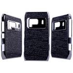 Bling Bling cover til Nokia N8 (Sort)