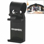 "Haweel Rat holder 5.7"" til iPhone, HTC Samsung etc."
