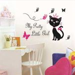 Wall Stickers - Kat