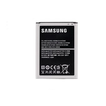 Image of   Samsung Galaxy Note 2 batteri (EB595675LU)
