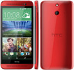 HTC One (E8) Bilholdere