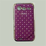 PRISKRIG -  HTC Incredible S Diamond Cover (Lilla)