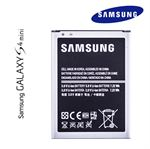 Samsung Original i9195 Galaxy S4 Mini batteri (EB-B500BE)