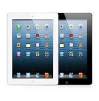 Den nye iPad 3 Tilbehør