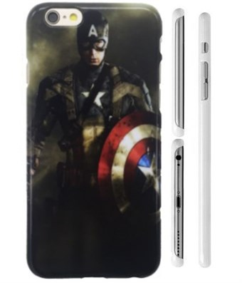 Image of   TipTop cover mobil (Civil war)