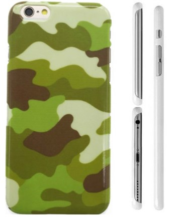Image of   TipTop cover mobil (Army cover)