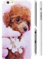 TipTop cover mobil (Cute puppy)