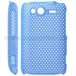HTC Wildfire S Cover (Baby Bl�)