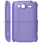 HTC Wildfire S Cover (Lilla)
