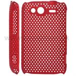HTC Wildfire S Cover (R�d)