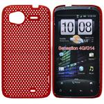 Net Cover til HTC Sensation (R�d)