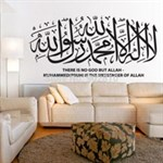 Wall Stickers - Islamisk, Sort