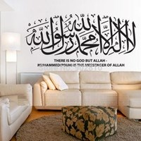 Image of   Wall Stickers - Islamisk, Sort